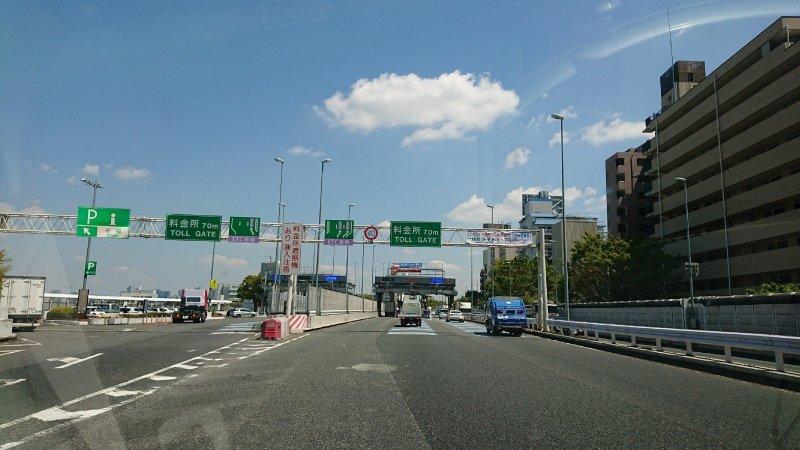 Transportation, michi-no-eki, part two, Road Trippin' Japan (Part One)