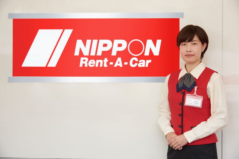 Transportation, official website, Nippon Rent-A-Car official website, Nippon Rent-A-Car: An Easy-Breezy Way to Explore Japan