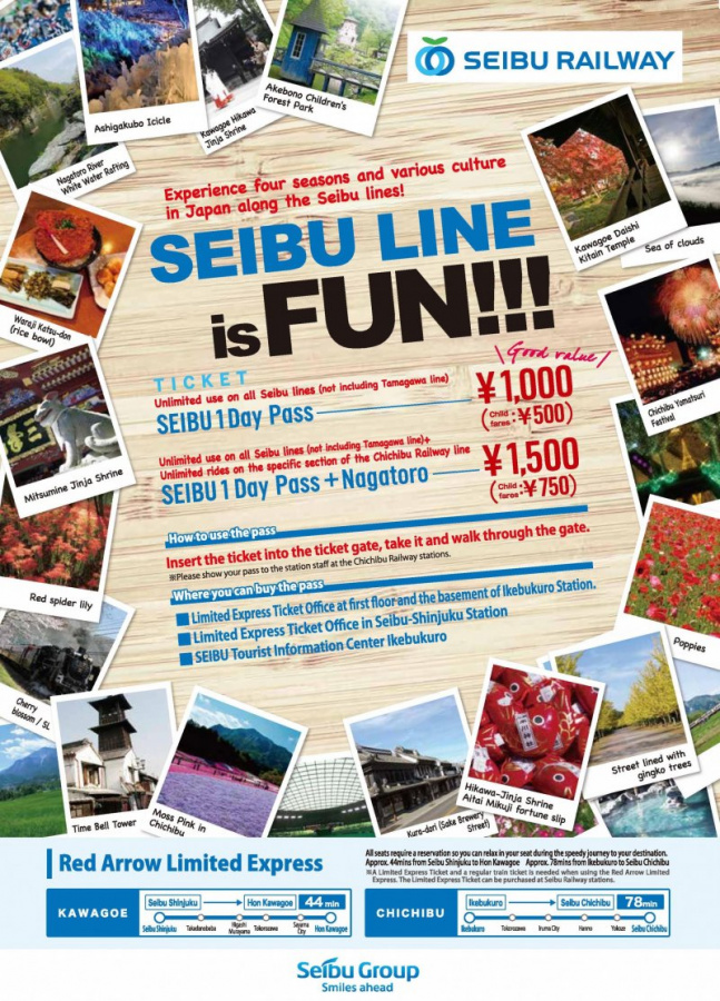 Transportation, Discover the Beauty of Northwest Tokyo with Seibu Railway
