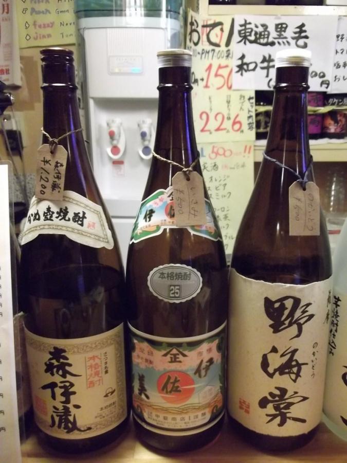 Aomori, Food, Osore-zan, Zen Izakaya in Mutsu