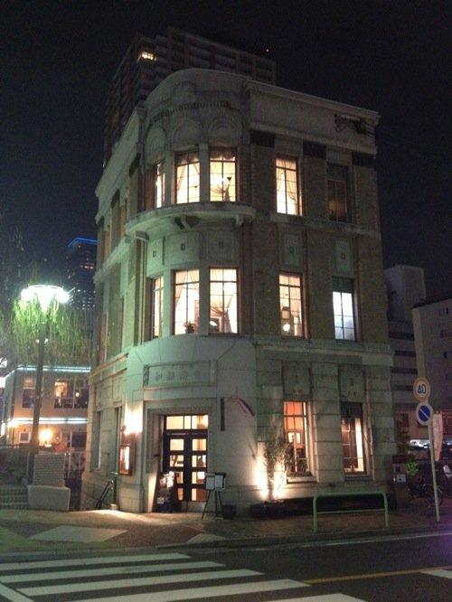 Aichi, Nagoya, Food, Siam Garden Restaurant