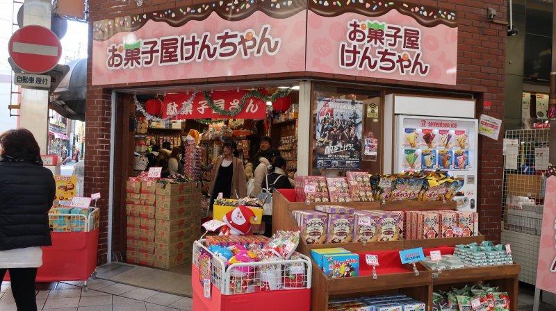 Aichi, Nagoya, Shopping, An, umaibo, Ken Chan Candy Store