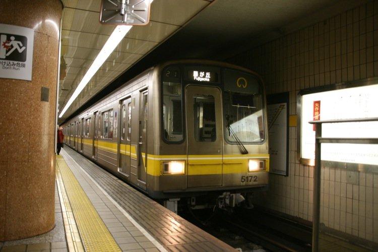 Aichi, Nagoya, Transportation, Higashiyama Subway