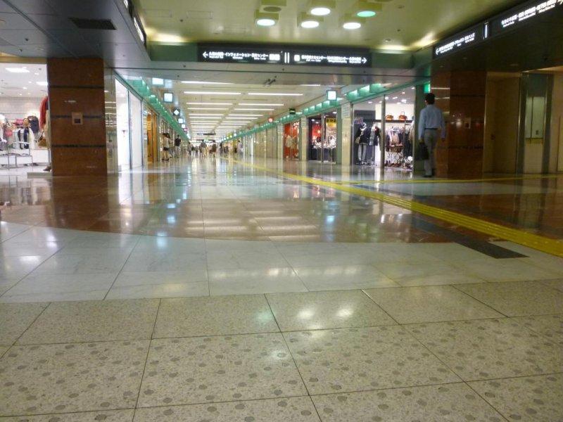 Aichi, Nagoya, Shopping, Central Park Shopping Center